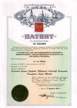Transfer of information 1